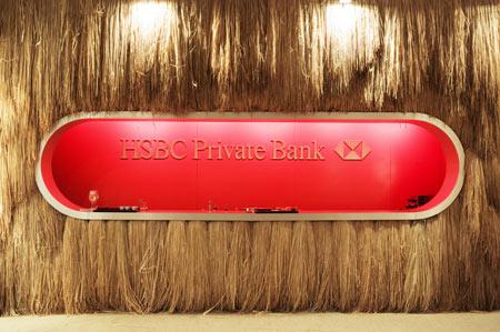Irmaos Campana HSBC Lounge